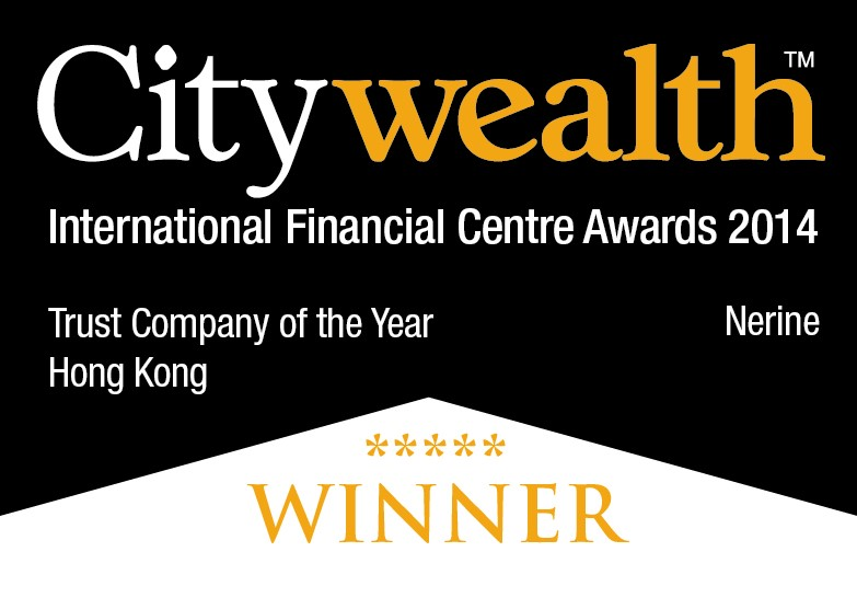 2014 Trust Company of the Year Hong Kong.jpg